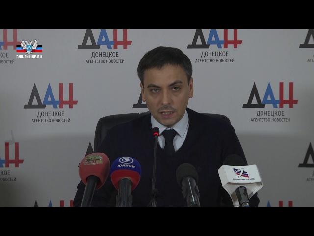 В Донецке прошел брифинг заместителя Председателя Верховного Суда ДНР
