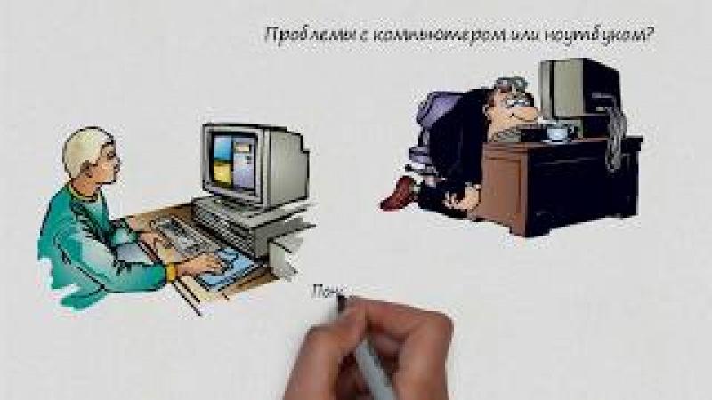 Установка Windows в Ступино | Компьютерная помощь|на дому|недорого|дешево|Москва|ме ...