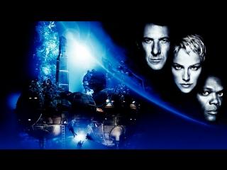 Сфера / Sphere (1998) HD