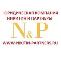 Олег Никитин, Курск - фото №12