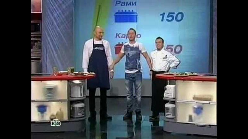 Рами Блект на ток шоу Кулинарный поединок смотреть онлайн без регистрации
