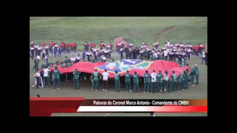 JOGOS DA AMIZADE 2013 CERIMÔNIA DE ENCERRAMENTO CMBH CAMPEÃO