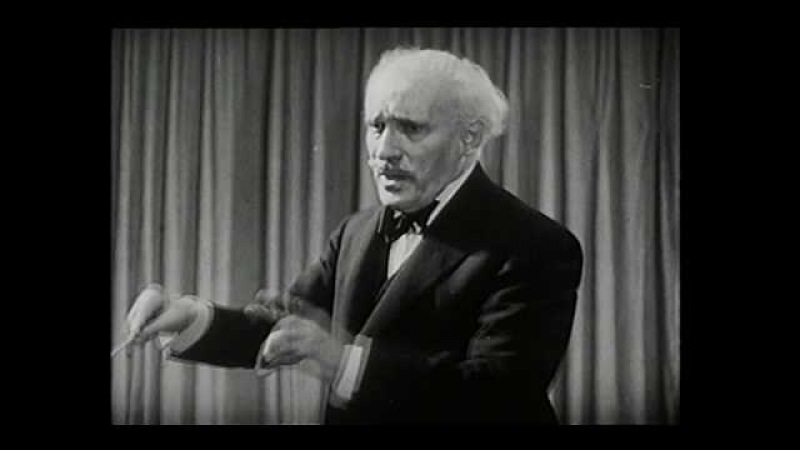 The Internationale conducted by Arturo Toscanini