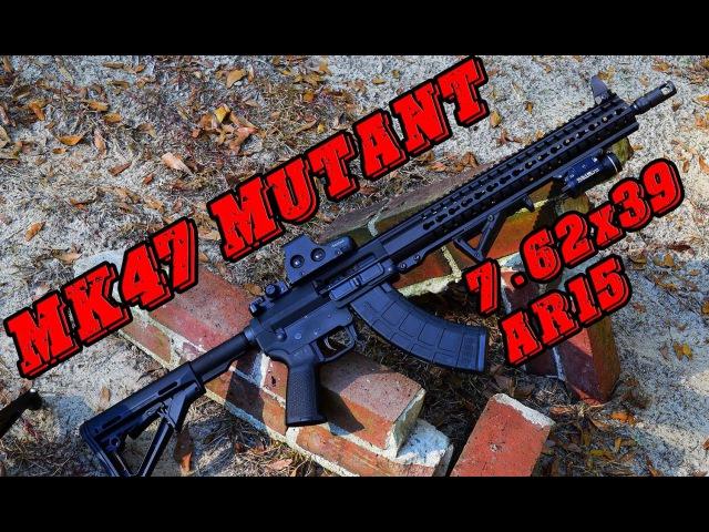 AK AR hybrid The new CMMG MK47 Mutant