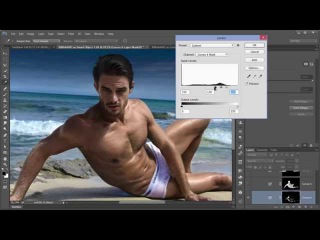 Editorial Retouch From Start To Finish, Part 5 - Masking and selective adjustments