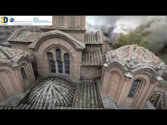 Church of the Holy Apostles 3D Digitisation Athena RC Xanthi's Division 1080p