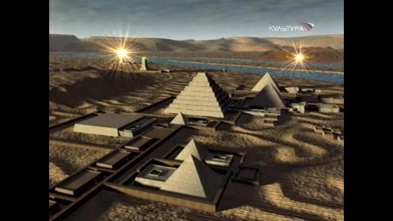 Расшифрованный Египет 2005