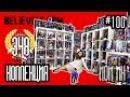Моя коллекция кукол Монстер Хай 348 куклы Монстер хай игрушки Monster High dolls Монстр coll