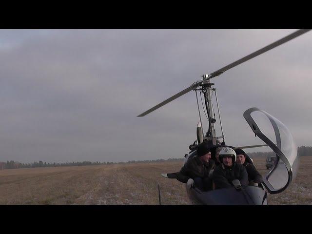 Четырехместный автожир в России