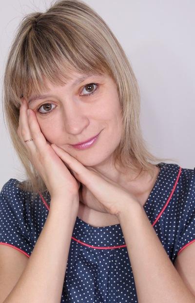 Екатерина Делягина