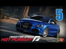 Need For Sped Hot Pursuit 5 Maserati GranCabrio-Jaguar XKR-Audi TT RS