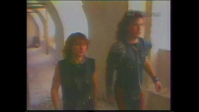 Рок Группа Маркиза Спи дитя 1989