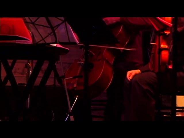 Hans Tammen Third Eye Orchestra Galapagos