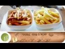 Essensgewohnheiten Ernährung So essen die Deutschen Trend Essen in Deutschland