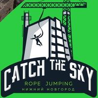 Логотип CATS Team / Роупджампинг прыжки с моста и здания