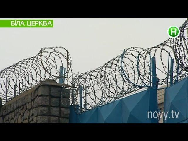 Почему украинские тюрьмы теперь круче любой зоны в Шенгене - Абзац! - 17.02.2015