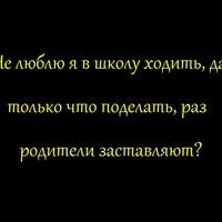 """6 """"В"""" класс, МАОУ Гимназия номер 210 """"Корифей"""""""