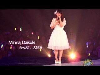 Yamada Nana - Minna, daisuki (みんな 、大好き) @NMB48 Arena Tour 2015 in Nippon Budokan