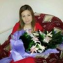Фотоальбом Назерке Пирназаровой