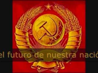 Himno de la URSS (Гимн Советского Союза). Traducción al español.
