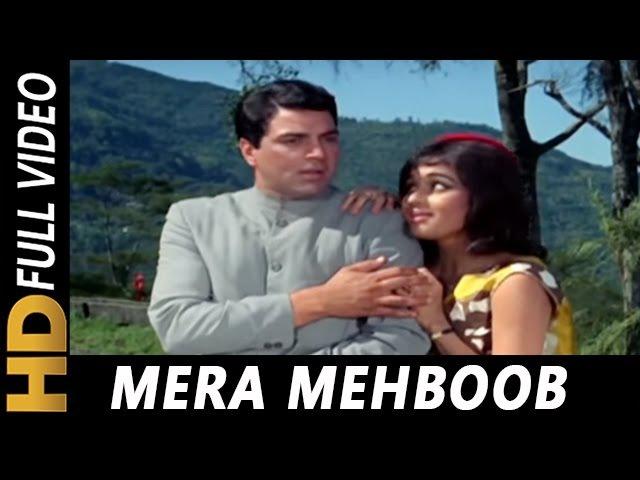 Mera Mehboob Hai Bemisal Lata Mangeshkar Aaye Din Bahaar Ke 1966 Songs Asha Parekh Dharmendra