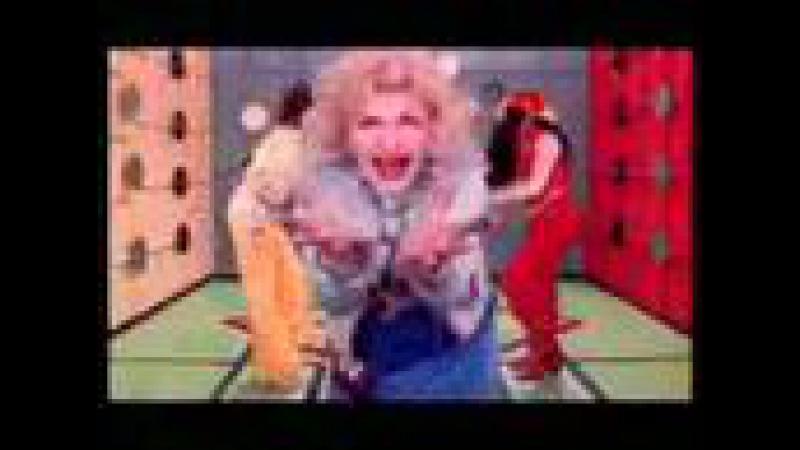 Pep-see - Disco (1999)