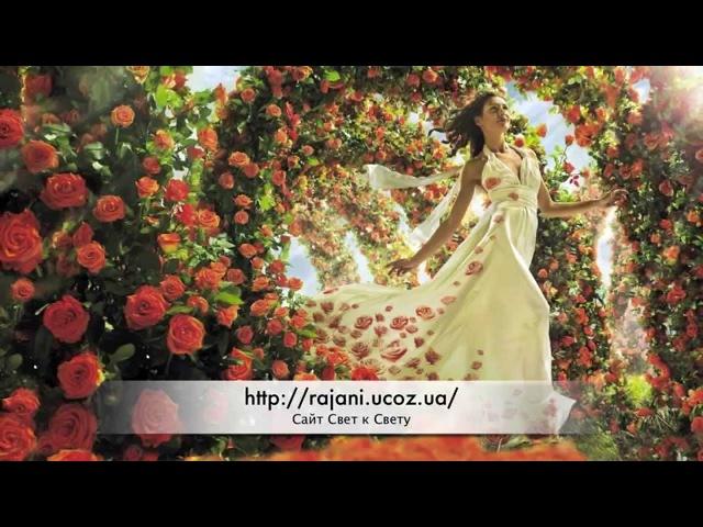 Амора Гуань Инь Очищение розами 3 медитации Техника 5