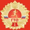 ГТО Оренбуржье | Оренбург