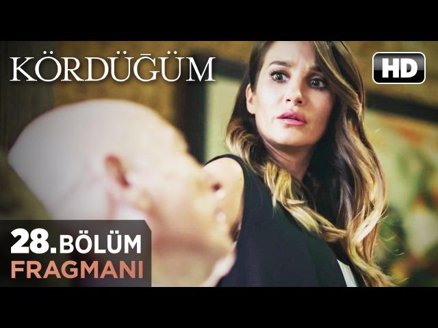 1 й фраг к 28 серии сериала Мертвый Узел на турецком языке