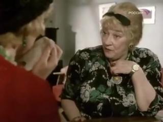 Это видео поднимет вам настроение! Легендарная Фаина Раневская.