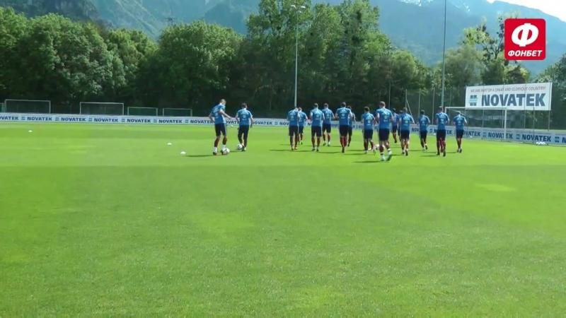 Тренировка сборной России в Бад-Рагац