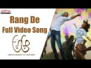 Rang De Full Video Song || A Aa Full VIdeo Songs || Nithiin, Samantha, Trivikram