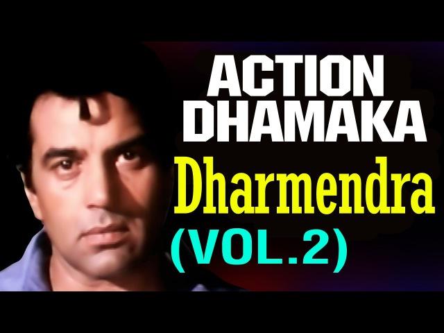 Best Hindi Movie Action Scenes By Dharmendra Vol 2