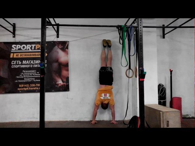 10 Перенос веса шаг в сторону лицом к стене