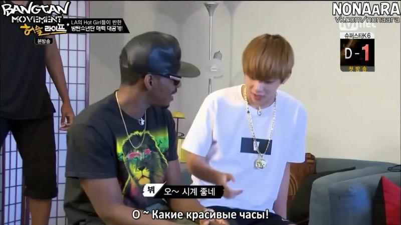 [RUS SUB] Mnet BTS AHL_V