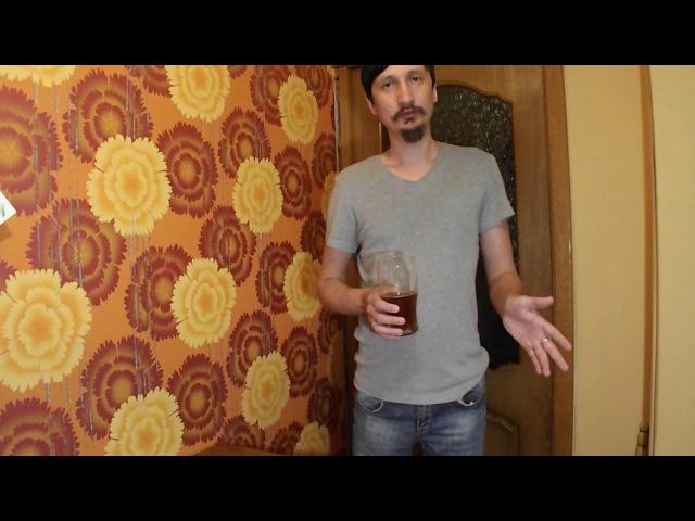 Пиво скисло. Первый неприятный опыт