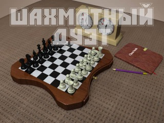 """Шахматный дуэт  Часть 84 """"Старая гвардия снова в деле"""""""
