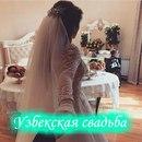 Персональный фотоальбом Шерзода Хакимова