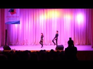 Студвесна 2016 Танцевальный дуэт ФЭФ Гребенюк Александра и Малахов Максим - (Ida Corr - Down)