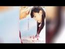 Небо любви (2007)   Koizora