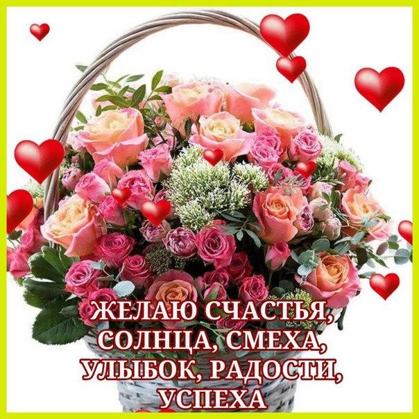 мускулистые с днем рождения желаю счастья улыбка радости картинки лук, трем