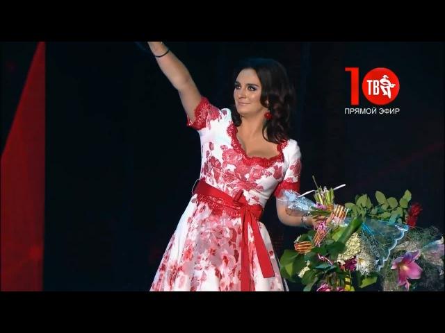 Е Ваенга М Яцевич Вишня Баня Королева 19 07 2016