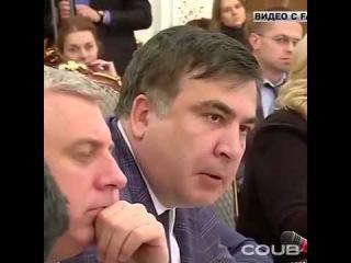 Аваков и Саакашвили Бе бе бе бе так ещё со мной ни кто не разговаривал