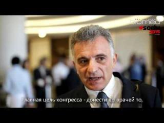 Международный стоматологический конгресс в Сочи-2015.  Vitomir.