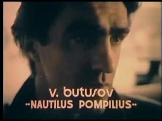 Агата Кристи,Урфин Джюс,Наутилус и др.- Отходная