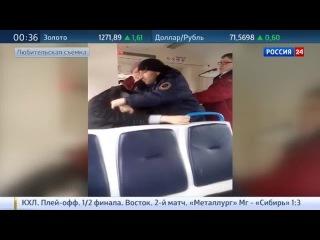 Скандальное видео драки контролеров в электричке стало причиной проверки в ЦППК