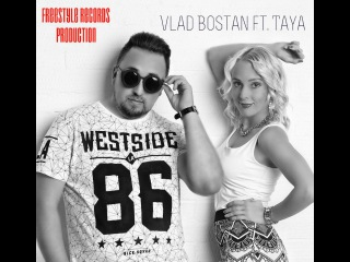 Vlad Bostan ft. TaYa ft. AlexCor - Без Тебя (Liric Version)