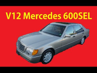 1993 Mercedes Benz 600SEL W140 V12 12 Cylinder Video