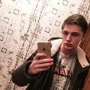 Личный фотоальбом Тёмы Бирюкова