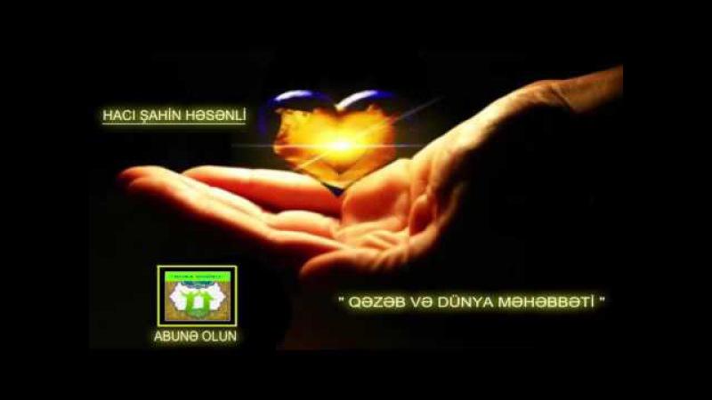 Haci Sahin - Qezeb ve Dunya mehebbeti (Yeni)